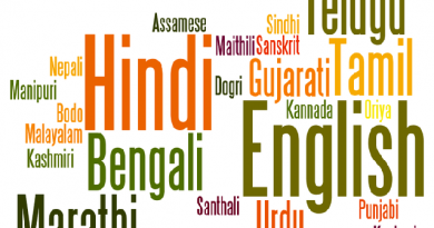 hindistan_dili_hintçe