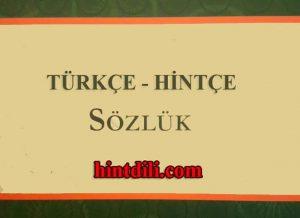 Türkçe Hintçe Sözlük